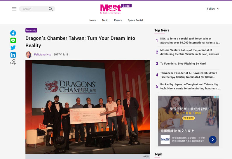 Business Next: Dragon's Chamber Taiwan: Turn Your Dream into Reality