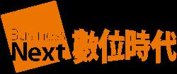 Business Next Logo