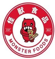Monster Foods Logo