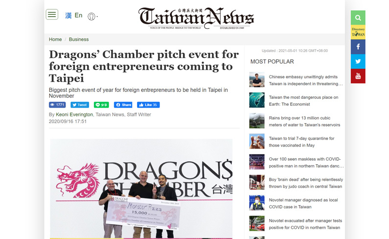 Taiwan News Dragons Chamber pitch event for foreign entrepreneurs coming to Taipei
