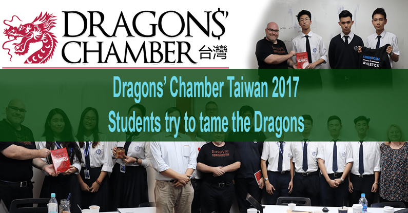 Taiwan Observer about Dragons' Chamber 2017